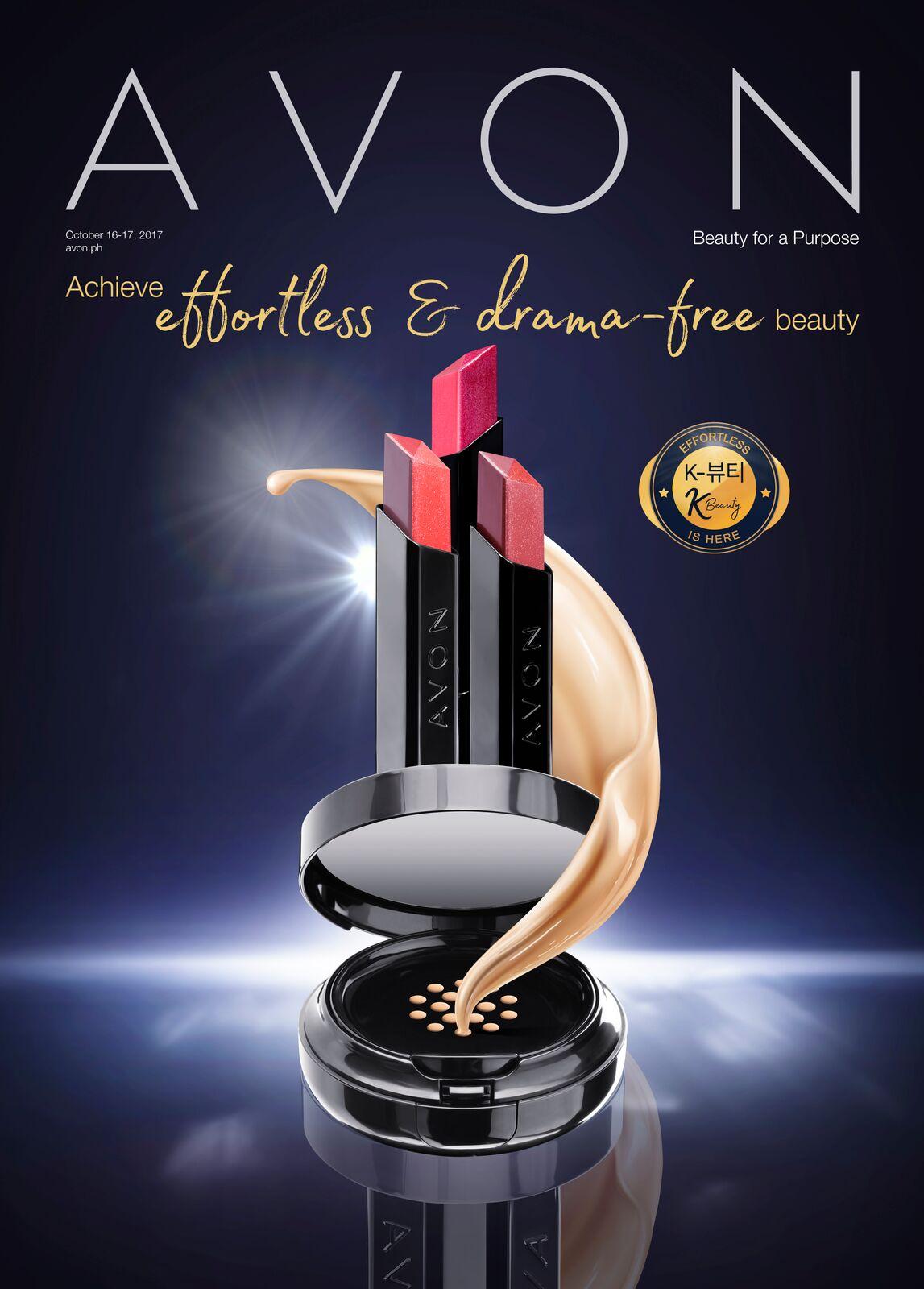 Avon Lipstick Product Photography in Manila